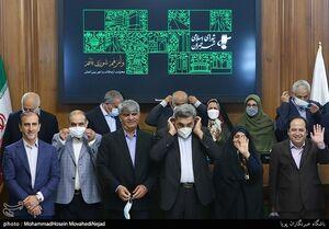 عکس/ آخرین جلسه شورای پنجم شهر تهران