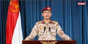 یحیی سریع: شهر راهبردی بیجان، تحت تسلط آتشباری ارتش یمن قرار گرفت