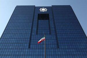 استقراض از بانک مرکزی که شاخ و دُم ندارد!