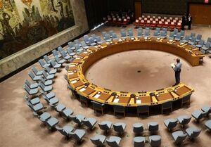 ارسال نامه ضد ایرانی سه کشور به شورای امنیت سازمان ملل
