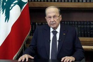 میشل عون: مصائب لبنان تمام میشود - کراپشده