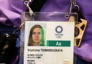 المپیک ۲۰۲۰ توکیو| گزارشی از یک سفر بیبازگشت؛ داستان دردناک تیمانوفسکا