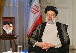 فردا؛ برگزاری مراسم تحلیف هشتمین رئیسجمهوری اسلامی ایران + جزئیات