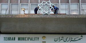 هابیل درویش از حضور در شهرداری تهران انصراف داد