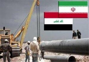 معافیت عراق از اجرای تحریمهای گازی آمریکا علیه ایران تمدید شد