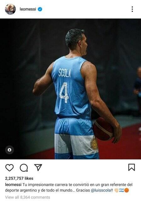 واکنش مسی به خداحافظی اسطوره آرژانتینی