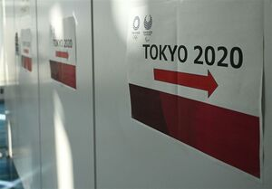 المپیک ۲۰۲۰ توکیو| ابتلای ۳۱ نفر به ویروس کرونا/ آمار کلی به ۳۵۸ نفر رسید