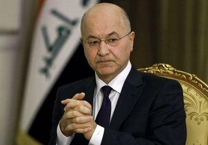 ورود رئیسجمهور عراق به تهران| استقبال محمد مخبر از برهم صالح