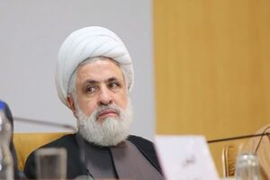 شیخ «نعیم قاسم» برای حضور در مراسم تحلیف وارد تهران شد