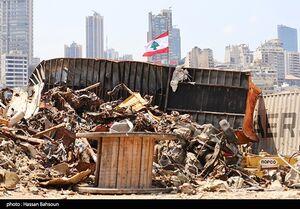 عکس/ بندر بیروت یک سال پس از انفجار مهیب