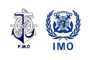 نامه اعتراضی ایران به دبیرکل سازمان بینالمللی دریانوردی