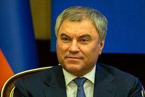 رئیس مجلس دومای روسیه وارد تهران شد