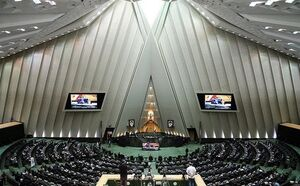 فیلم/ آغاز مراسم تحلیف در صحن مجلس