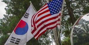 رایزنی دیپلماتیک کره جنوبی و آمریکا درباره کره شمالی