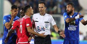 اعلام تیم داوری دیدار فینال جام حذفی