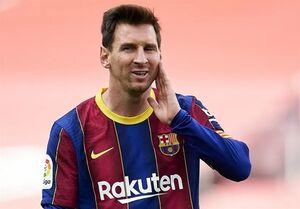 رقم بند فسخ قرارداد آتی مسی با بارسلونا مشخص شد