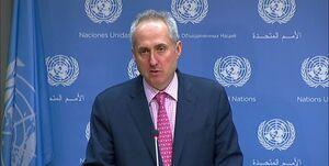 واکنش سازمان ملل به لفاظی وزیر جنگ اسرائیل  علیه ایران