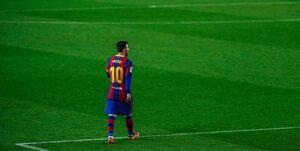 پایان یک عصر ؛ مسی به طور رسمی از بارسلونا جدا شد