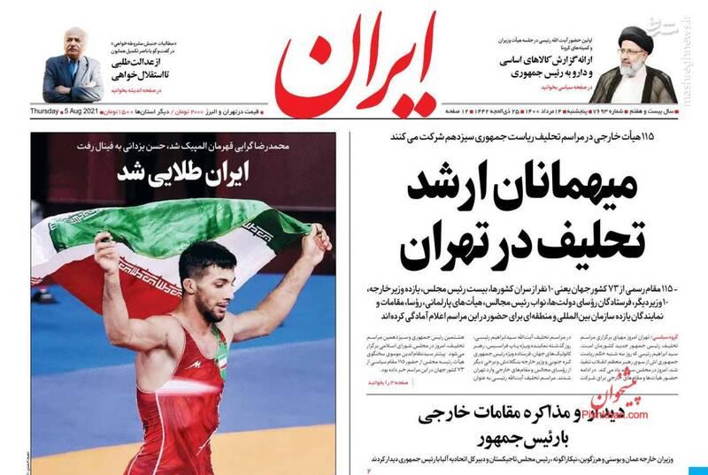 دوران وزارت ظریف باید به عنوان الگو در دانشگاه تدریس شود/ وادارکردن آمریکا به عقبنشینی در برجام صرفا یک آرزوست