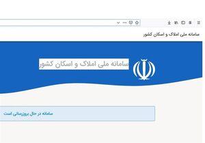 بلاتکلیفی متقاضیان مسکن مهر سراسر کشور
