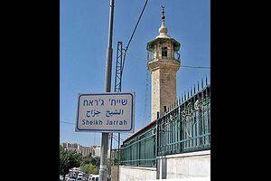 هشدار آمریکا به اسرائیل درباره شیخ جراح