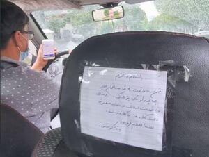 اقدام زیبای یک راننده تاکسی برای کادر درمان