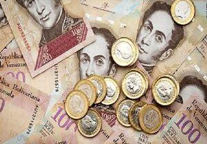 حمله سایبری به بانک مرکزی ونزوئلا