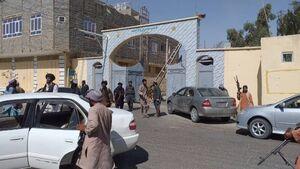 طالبان شهر زرنج مرکز استان نیمروز را تصرف کرد