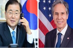 وزرای خارجه کرهجنوبی و آمریکا گفتگو کردند
