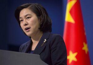 چین: ایران با رئیسی به پیشرفتهای بزرگی دست خواهد یافت