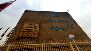 آخرین وضعیت از سرگیری صدور ویزای گردشگری ایران