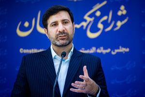 اهداف و ضوابط اقتصاد ایران در قانون اساسی به روایت طحان نظیف