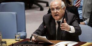 رام الله: جامعه جهانی در برابر ظلم رژیم اشغالگر فلج مانده است