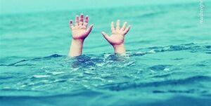 غرق شدن خواهر و برادر مرندی در برکه آب