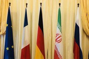 مقام اروپایی: به احیای توافق هستهای در دولت جدید ایران خوشبین هستیم - کراپشده