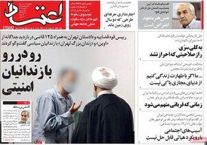 عطریانفر: ۶ ماه دیگر شاید کار به ستایش دولت روحانی برسد/ معیشت مردم در تنگنا است، رئیسی برجام موشکی را امضا کند