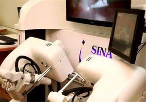 ربات جراحی ایرانی «سینا» راهی کشور اندونزی میشود
