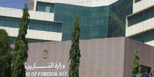 سودان سفیر خود از اتیوپی را فراخواند