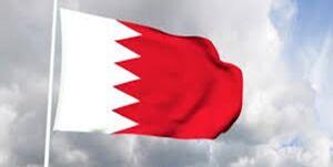 مقام بحرینی: برجام باعث شعلهور شدن بیشتر بحرانها در خاورمیانه شد