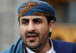 واکنش مقاومت یمن به بیانیه شورای امنیت درباره مأرب