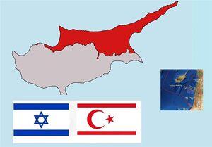 بازی خطرناک اسرائیل، بیخ گوش ترکیه