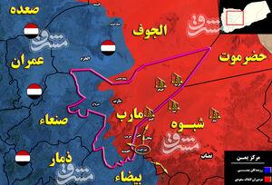 آخرین خبرها از تحولات میدانی یمن/ نسخه سعودیها در استان البیضا چگونه پیچیده میشود؟