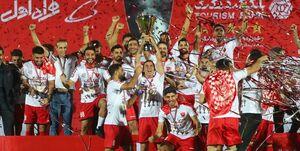 رده بندی باشگاهی پرسپولیس با قهرمانی دوم آسیا شد/استقلال یک پله سقوط کرد