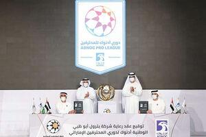 پای بازیکنان ایران دوباره به لیگ فوتبال امارات باز میشود؟