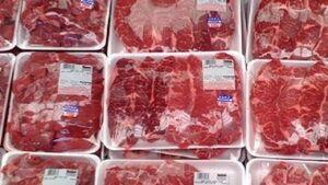 قیمت انوع گوشت قرمز بسته بندی دربازار به شرح زیر است؟