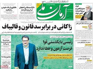 دلواپسان از دولت روحانی توقعات ماورایی داشتند/ عصبانیت اصلاح طلبان از عملکرد قالیباف در مجلس