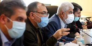 جزئیات کمیسیون بهداشت درباره بحران «کرونا»