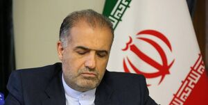 ایران به دنبال گسترش تعامل با روسیه در دولت جدید
