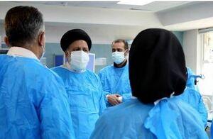 بازدید رئیسجمهور از بخش کرونای بیمارستان امام خمینی (ره)