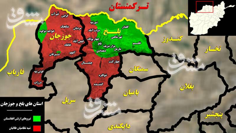 آخرین تحولات میدانی شمال افغانستان/ استان جوزجان در آستانه سقوط قرار گرفت + نقشه میدانی و عکس